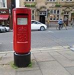 Post box on Hardman Street, Liverpool.jpg