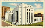 Post office building, Chattanooga, Tennessee (72543).jpg