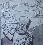 Potemkin mutiny newspaper cartoon japanese militaryman makes jokes on russians fighting each other.jpg