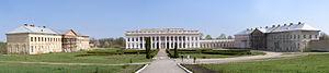 Tulchyn - Potocki Palace in Tulczyn
