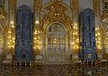 Pouchkine.- le palais de Catherine (3).jpg