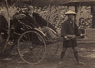 Nicholas II of Russia - Tsarevich Nicholas in Japan (1891)