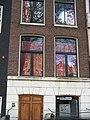 Prinsengracht 690 door.JPG