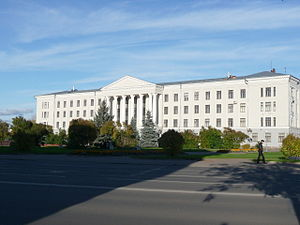 Международное название pskov state pedagogical