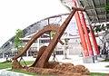 "Public art ""Plough and Earth"" in TRA Liujia Station (Taiwan) 20111123.jpg"