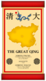 Qing Empire Forum Post.png