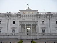 Quaid-e-azam Library Lahore.JPG