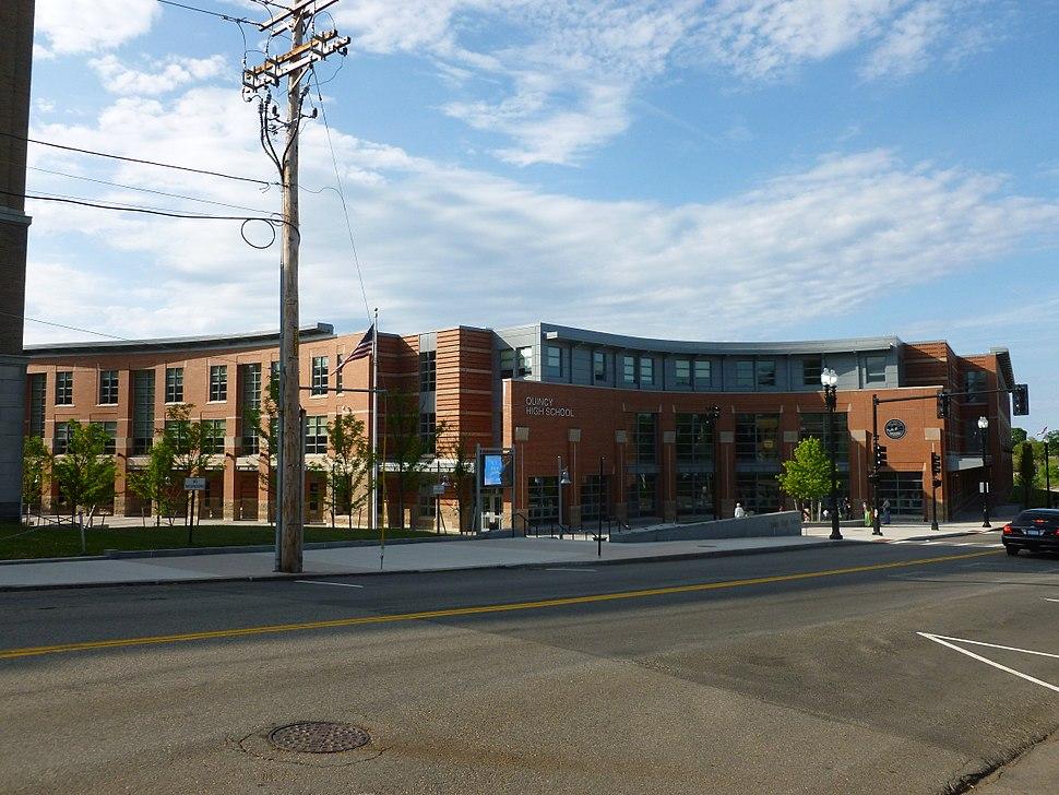 Quincy High School; Quincy, MA; main entrance; 2011-06-05