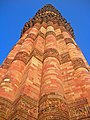 Qutub Minar, India 2.jpg