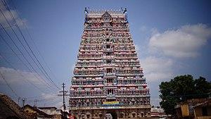 Rajagopalaswamy Temple, Mannargudi - Rajagopalaswami Temple