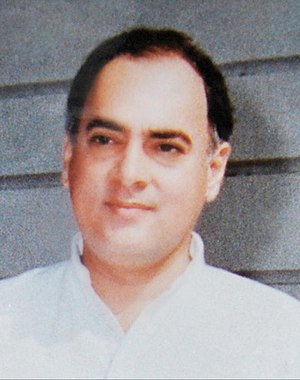 Rajiv Gandhi - Image: Rajiv Gandhi at 7 Race course road 1988 (cropped)