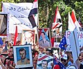 Rally in support of Syrian President (2011).jpg