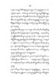 Rangsang Tuban kaca088.png