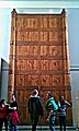 Reconstruction of the Balawat Gates - British Museum.jpg