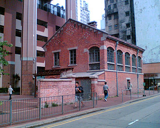 Shanghai Street - Engineer's Office of the Former Pumping Station.