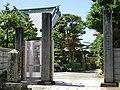 Rensho-ji (Odawara).JPG