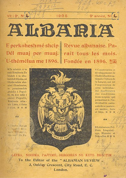 1905 issue of the magazine Albania, the most important Albanian periodical of the early 20th century Revista Albania.jpg