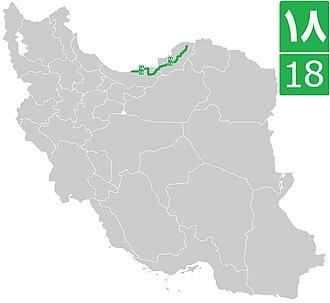 Road 18 (Iran) - Image: Road 18 (Iran)