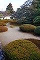 Rokuo-in Kyoto Japan17bs8.jpg