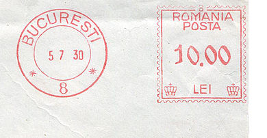 Romania stamp type A5.jpg