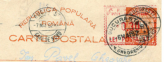 Romania stamp type PO-B4aa.jpg
