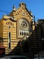 Romanian Jewish community museum (2653008671).jpg
