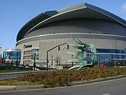 The Rose Garden, home of the Portland Trail Blazers