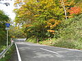 Route 282 Akita Pref Kosaka Town.JPG