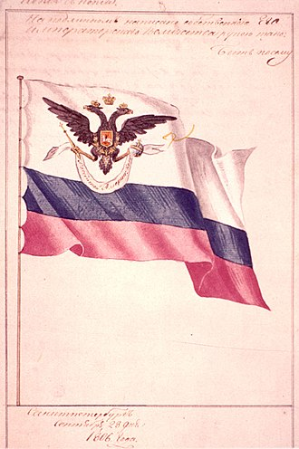 Flag of the Russian-American Company - Russian-American Company flag design authorized by Aleksandr I, 1806