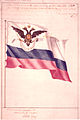 Russian-American Company flag design authorized by Aleksandr I, 1806.jpg