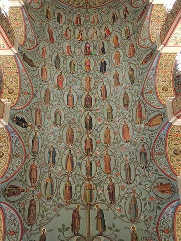 Russian princes family tree (GIM ceiling) 01 by shakko.JPG