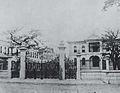 Ryukoku University,1879.jpg
