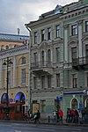 SPB Newski house 29.jpg