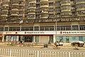SZ 深圳 Shenzhen 南山區 Nanshan 金世紀路 Jinshiji Road Sept 2017 IX1 Bank of China branch 01.jpg