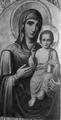 Saint Mary by Christodoulos Mattheou.png