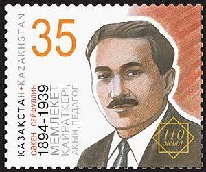 Saken Seifullin - Stamp of Kazakhstan devoted to S. Seyfullin, 2005