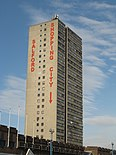 Salford Shopping City tower block - geograph.org.uk - 1700796.jpg