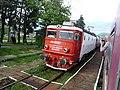 Salva station 1.jpg