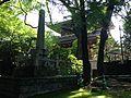 Sammon Gate and stele in Kozanji Temple in Chofu, Shimonoseki, Yamaguchi.JPG