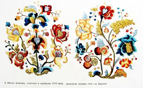 Samokish N. S. Motives Ukrainian ornament 4.JPG