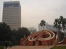 Samrat Yantra New Delhi.jpg