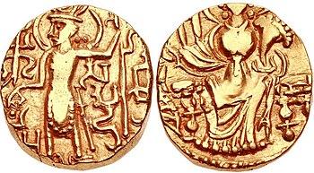 Samudragupta - Wikipedia