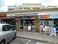 Sandra Sago Rua de Dumfermline 20 March 2015.JPG