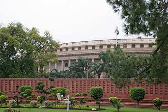 2001 Indian Parliament attack - Image: Sansad Bhavan 2