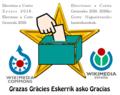 Santico elecciones generales junio 2016.png