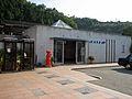 Sayo Station 01.jpg