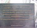 Schweb02012006-021.JPG