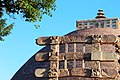 Sculpture on Sanchi stupa-1 south gate.jpg