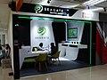 Seagate Service Center at Guang Hua Digital Plaza 20190112.jpg