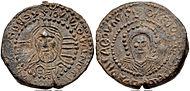 Tzar Simeon I of Bulgaria